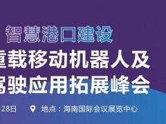 青岛市:《关于支持机器人产业加快发展若干政策措施的通知》
