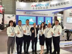 爱普拉锂电充电机-上海展会