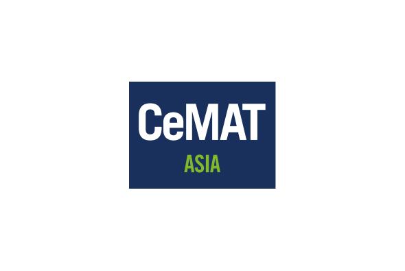 CeMAT ASIA   安全与效率兼得,史陶比尔充电连接技术尽在N1馆